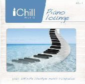 Piano Lounge - The Ichill Music Factory